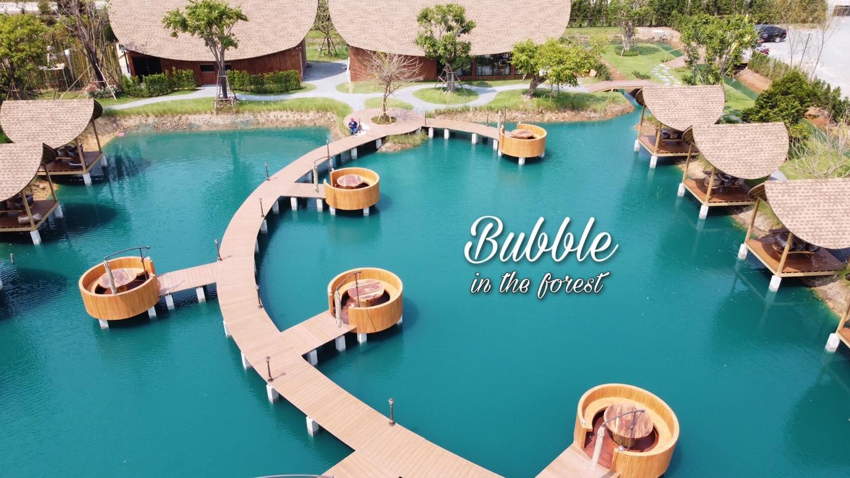 Bubble in the forest คาเฟ่แลนด์มาร์คใหม่ย่านศาลายา